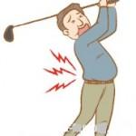 ゴルフ ストレッチ