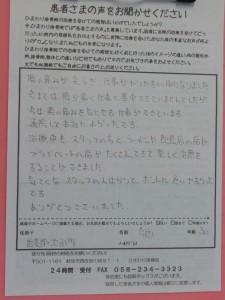 cimg9992